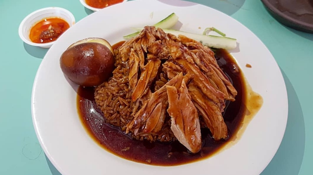 Chuan Kee Boneless Braised Duck - Singapore
